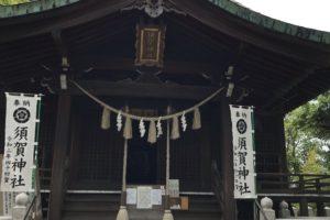 木屋瀬街道須賀神社で気功お茶会