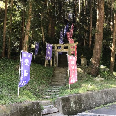 猿田彦神社での出会い